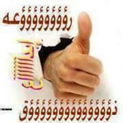 11401425_1608664272751963_7145084939836638415_n.jpg