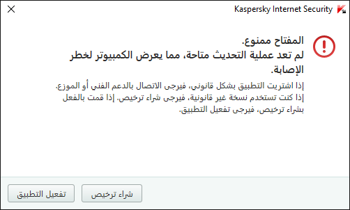 Kaspersky PIC_02.png