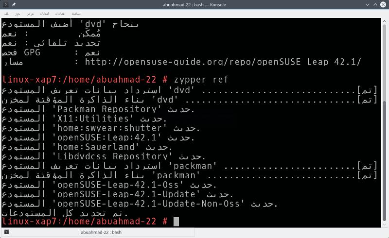 abuahmad-22 : bash — Konsole_021.png