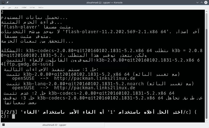 abuahmad-22 : zypper — Konsole_028.png