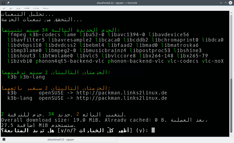 abuahmad-22 : zypper — Konsole_029.png
