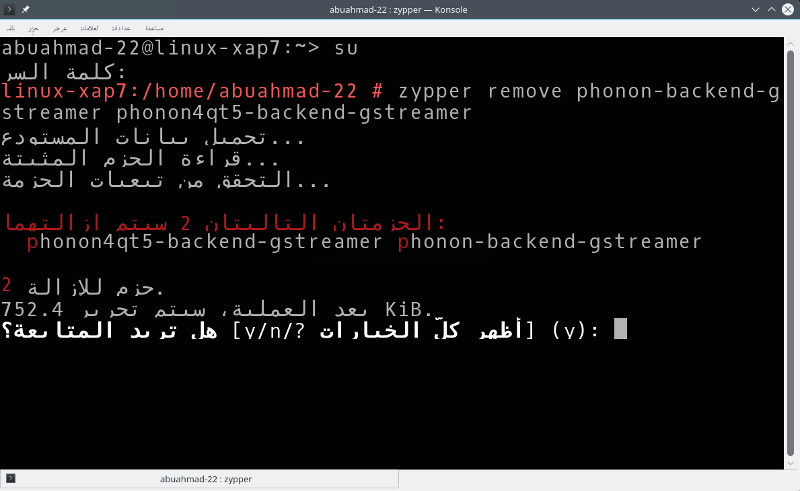 abuahmad-22 : zypper — Konsole_031.png