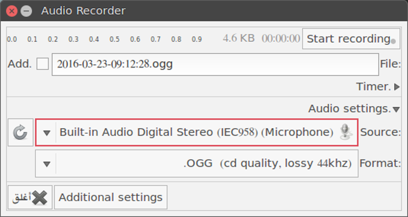 Audio Recorder_009.png