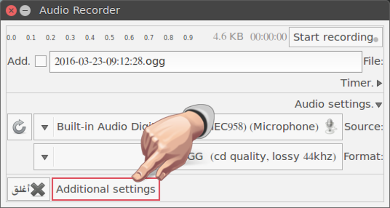 Audio Recorder_010.png