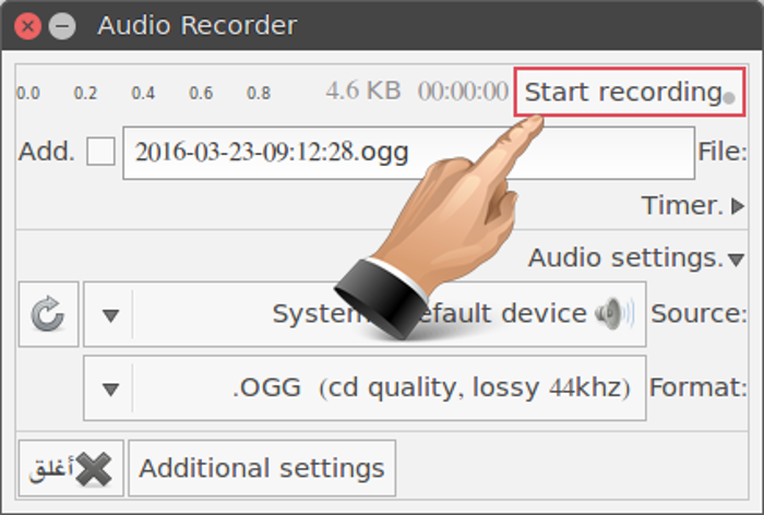 Audio Recorder_012.png
