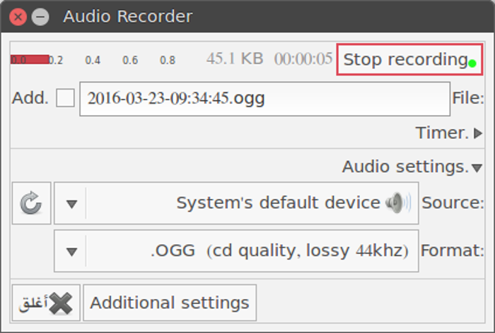 Audio Recorder_013.png