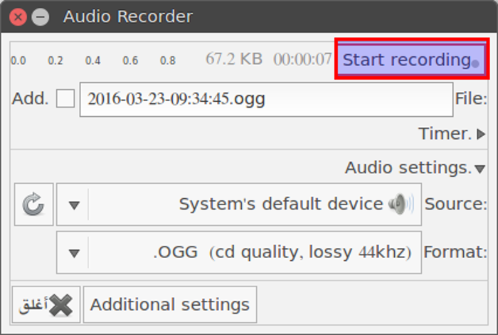Audio Recorder_014.png
