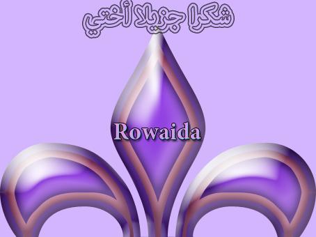 rwd.jpg