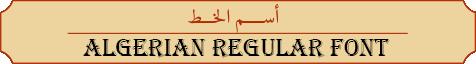 Name algerian regular font.png