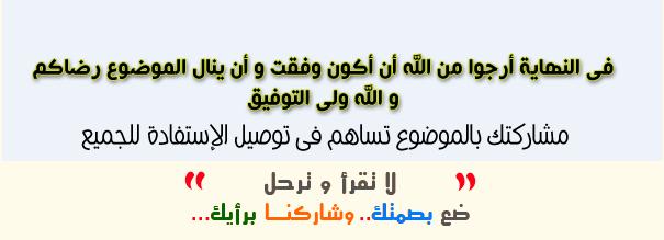 رضا 2.PNG