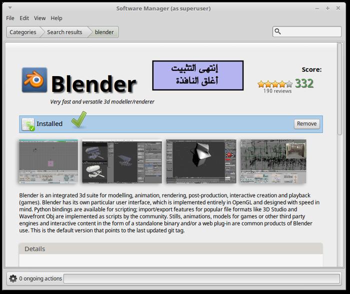 blender_11.png