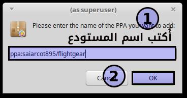FlightGear_12.png