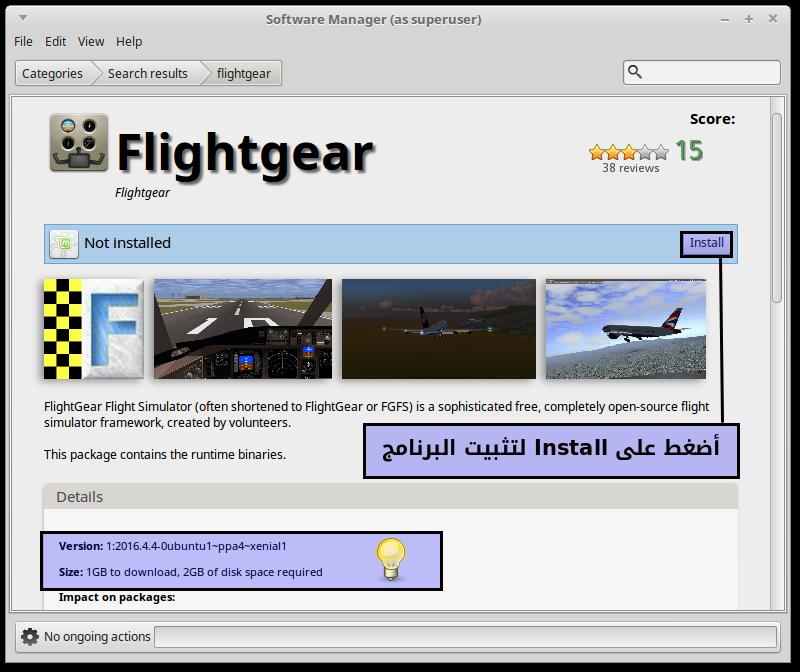 FlightGear_20.png