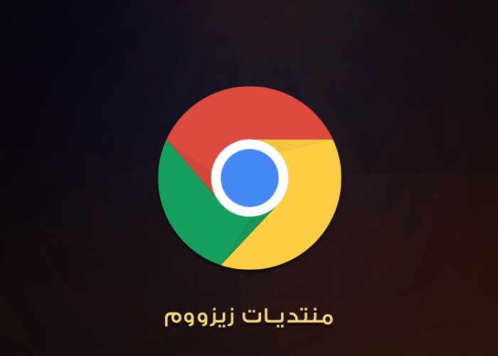 chrome logo3.png