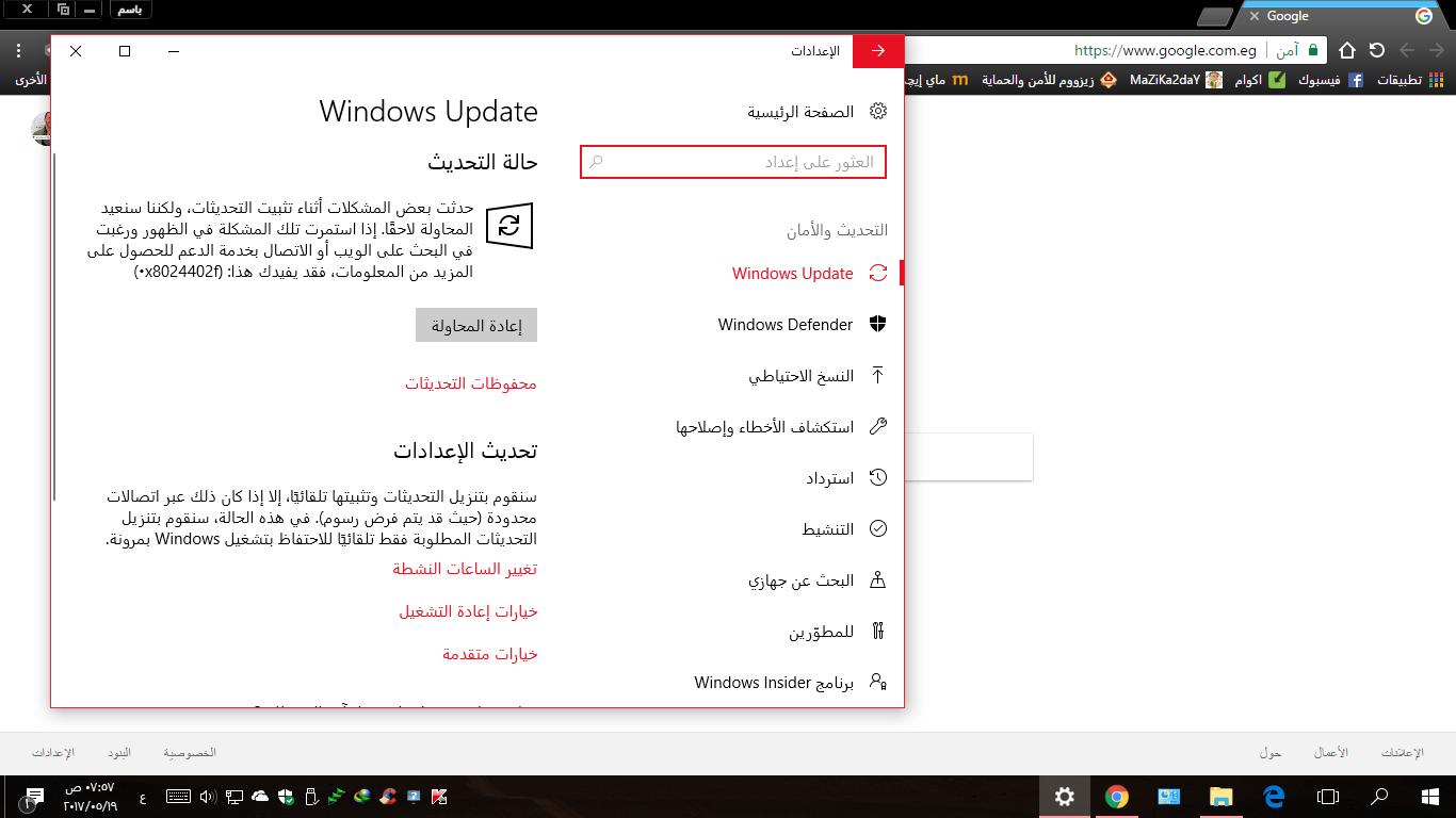 لقطة الشاشة (1).png