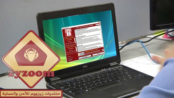 ransomware-wanacry.jpg