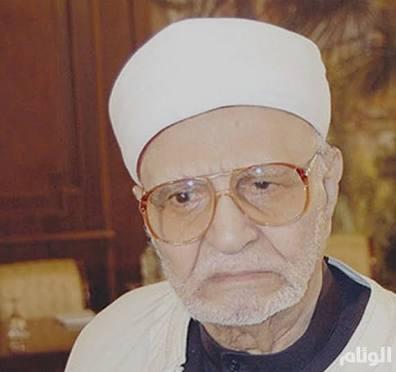 الشيخ محمد_images.jpg