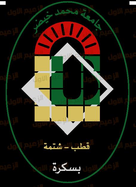 ببرنامج الإليستروتير design university logo 2018,2017
