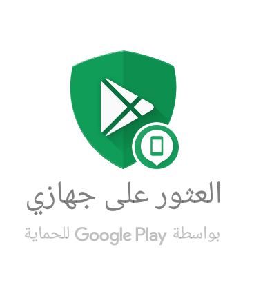 ٢٠١٧-٠٧-٢٦ ١٩.٣٢.٠١.png