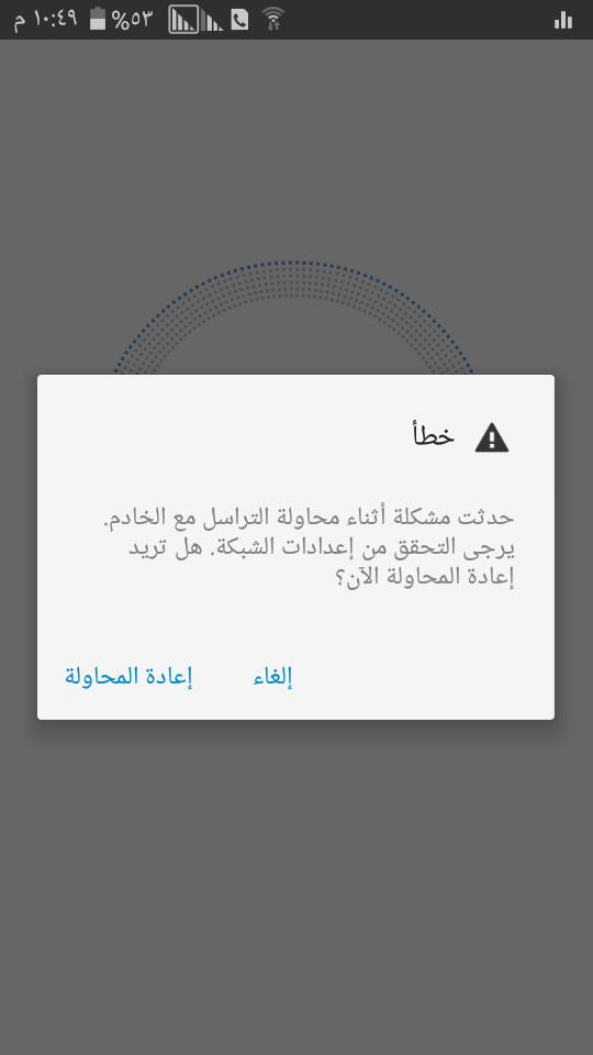 Screenshot_٢٠١٧-٠٨-٠٨-٢٢-٤٩-٠٥.png