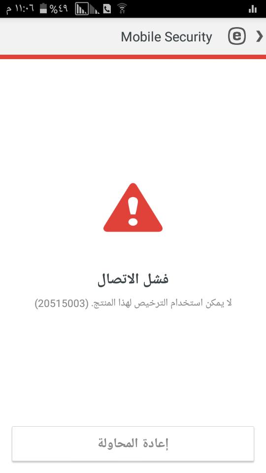 Screenshot_٢٠١٧-٠٨-٠٨-٢٣-٠٦-١٧.png