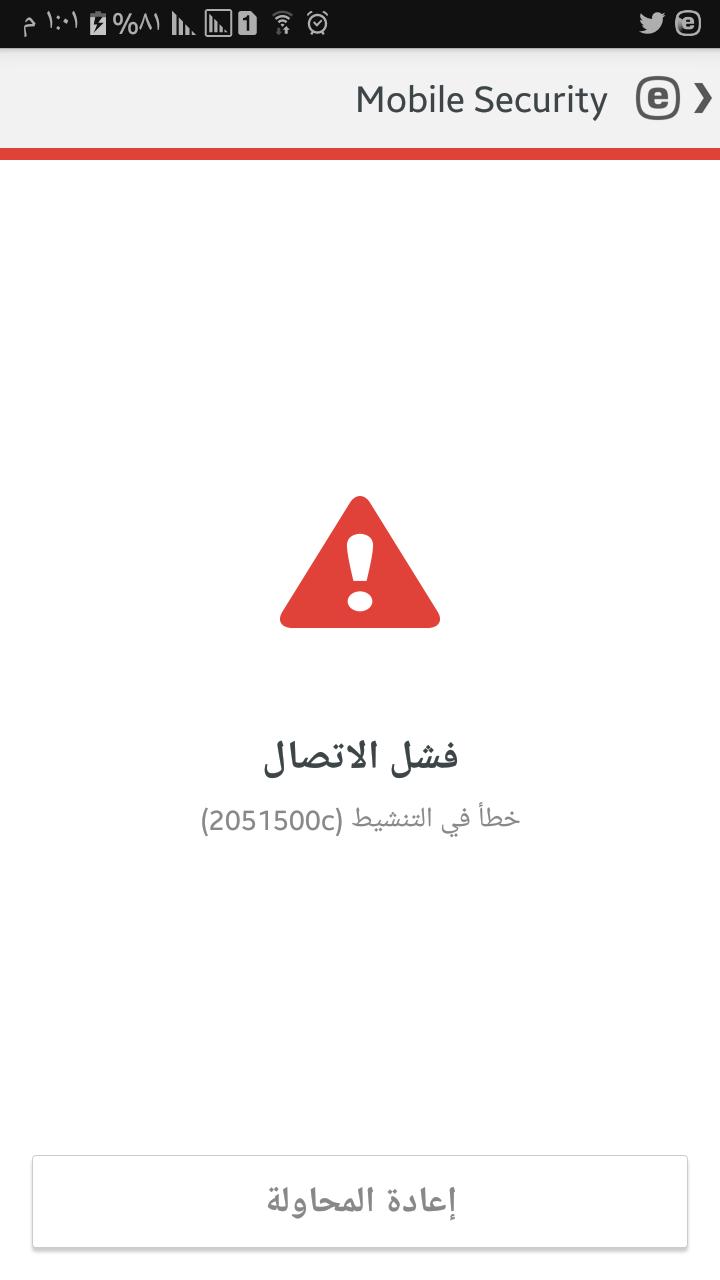 Screenshot_٢٠١٧٠٨٠٩-١٣٠١٣٥.png