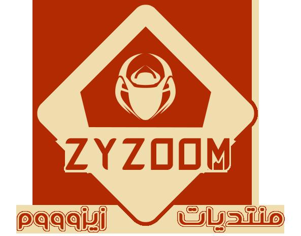 تقليد-شعار-زيزوووم-2017.png