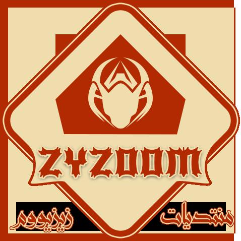 تقليد-شعار-زيزووم-2016.png