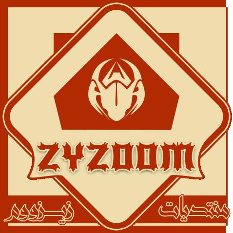 تقليد-شعار-زيزووم-2016-2.png