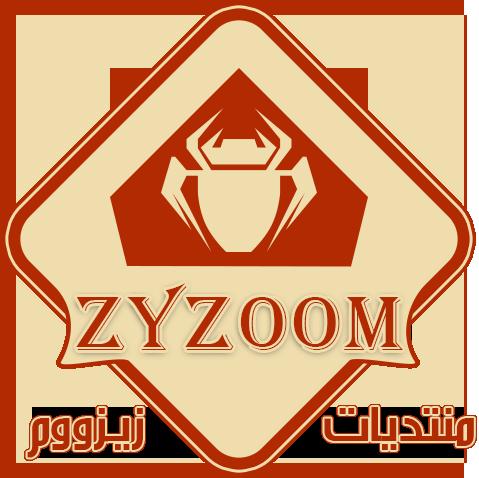 تقليد-شعار-زيزوووم-2014.png