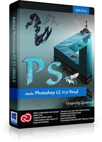 Adobe-Photoshop-CC-17-box-Final-500times359.PNG