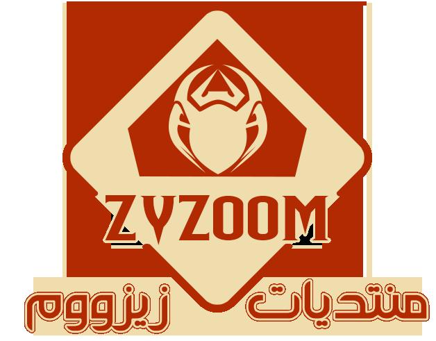 تقليد-شعار-زيزوووم-2018-2.png