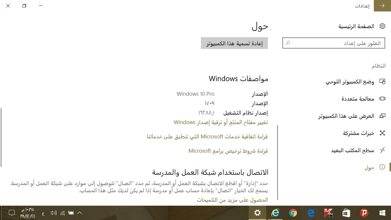 لقطة الشاشة (10).png