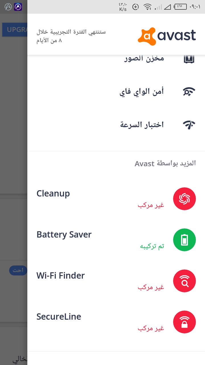 Screenshot_٢٠١٧١٠٠٤-٠٩٠١٢٣.png