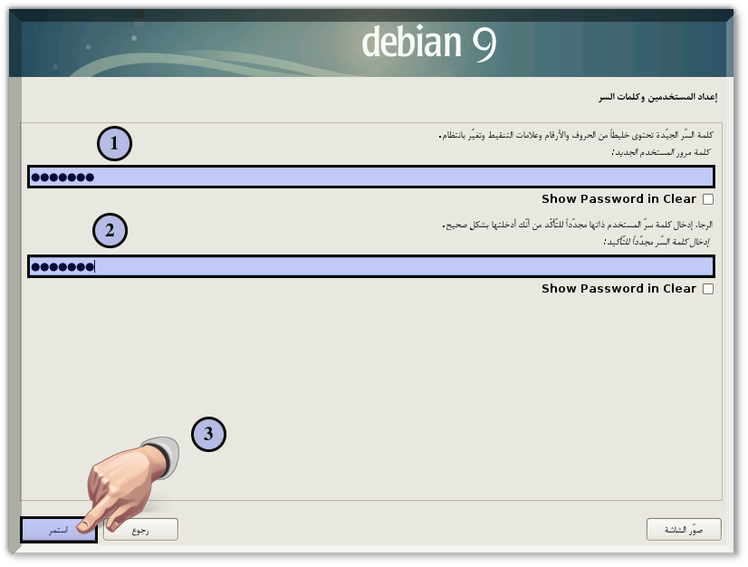 debian_18.png