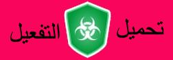 VirusTotal-.png