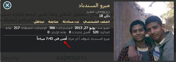 طلب تفعيل Kaspersky - انترنت سيكيوريتي _ زيزووم للأمن والحماية.png
