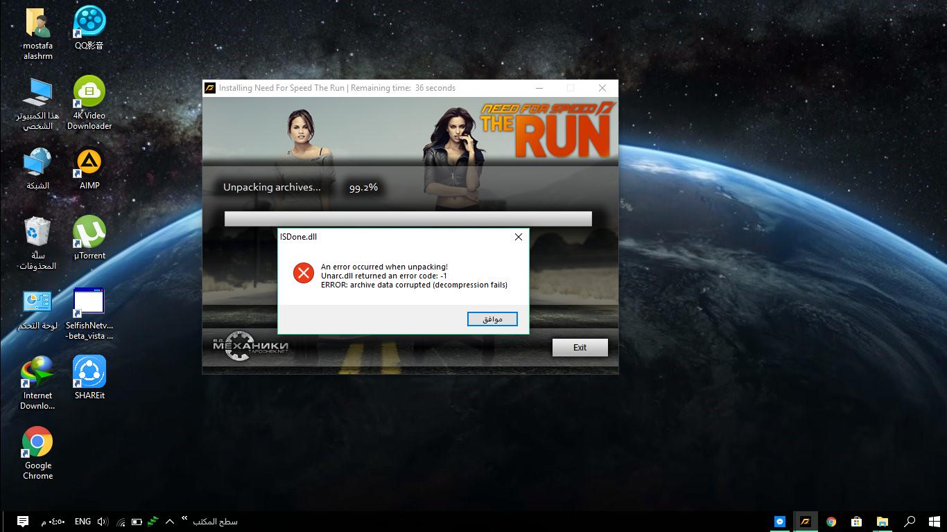 لقطة الشاشة (8).png