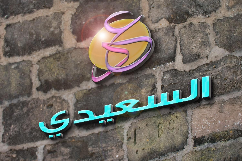 GemGfx_3d_logo_mockup_2013_FREE.jpg