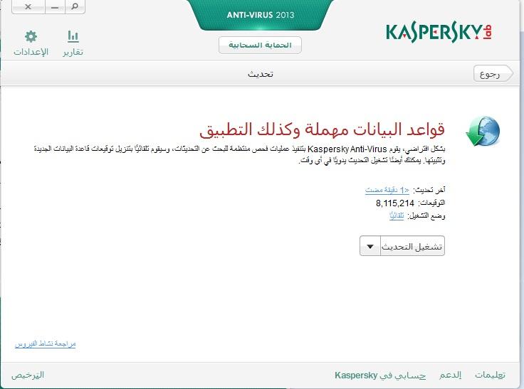 kasper2.jpg