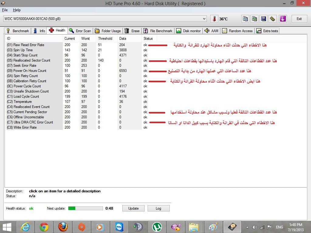 Desktop_2013_07_19_17_48_49_40.jpg
