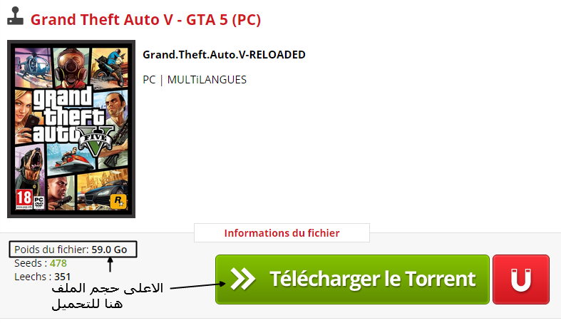 Telecharger _ Grand Theft Auto V - GTA 5 (PC) _ torrent sur cpasbien.png