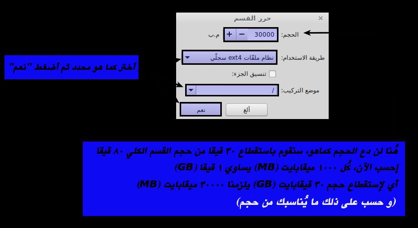 1-84_zps2ba517fb.png
