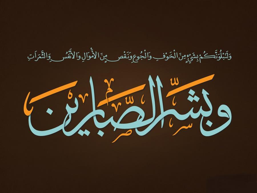 arabic_calligraphy_by_nihadov-d6eck7a.jpg