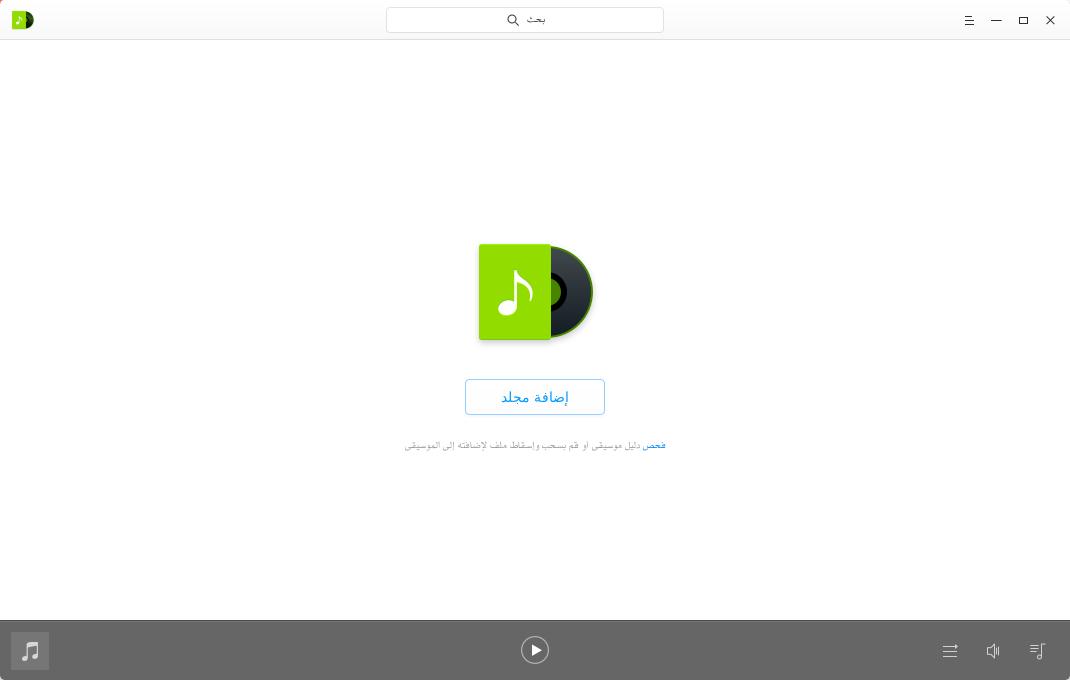 لقطة شاشة ديبين_deepin-music_٢٠١٨٠٧٣١١١٠٨٣٢.png