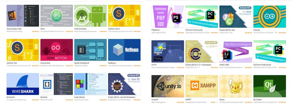 ادوات المطورين 3.png