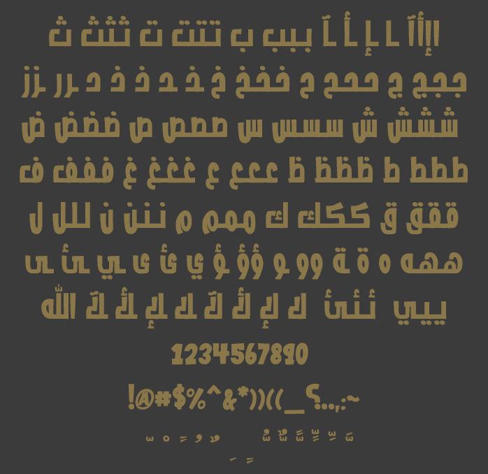f4dfe965872607.5b036a64d6f25.jpg