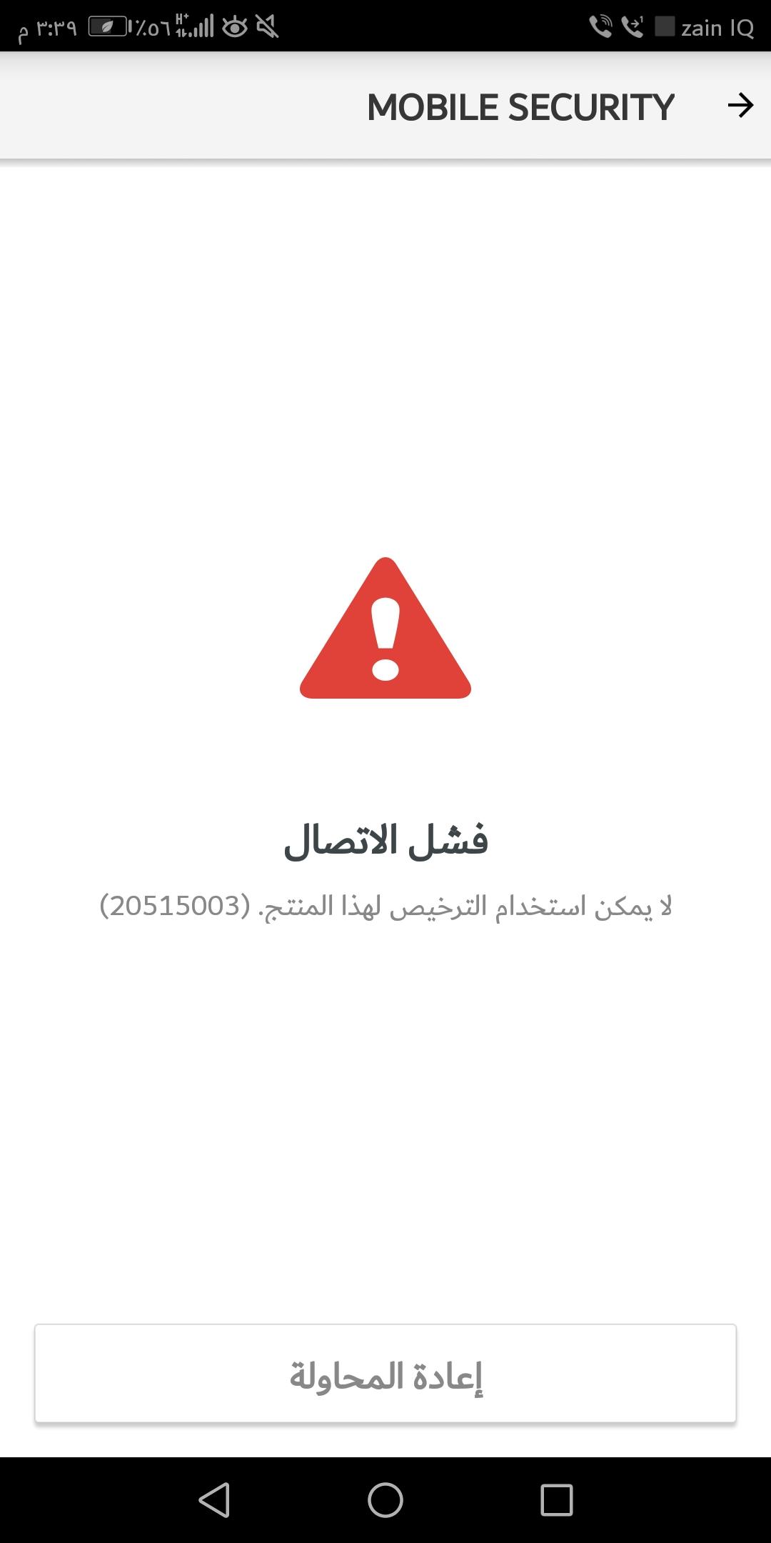 Screenshot_20180908-153933.jpg
