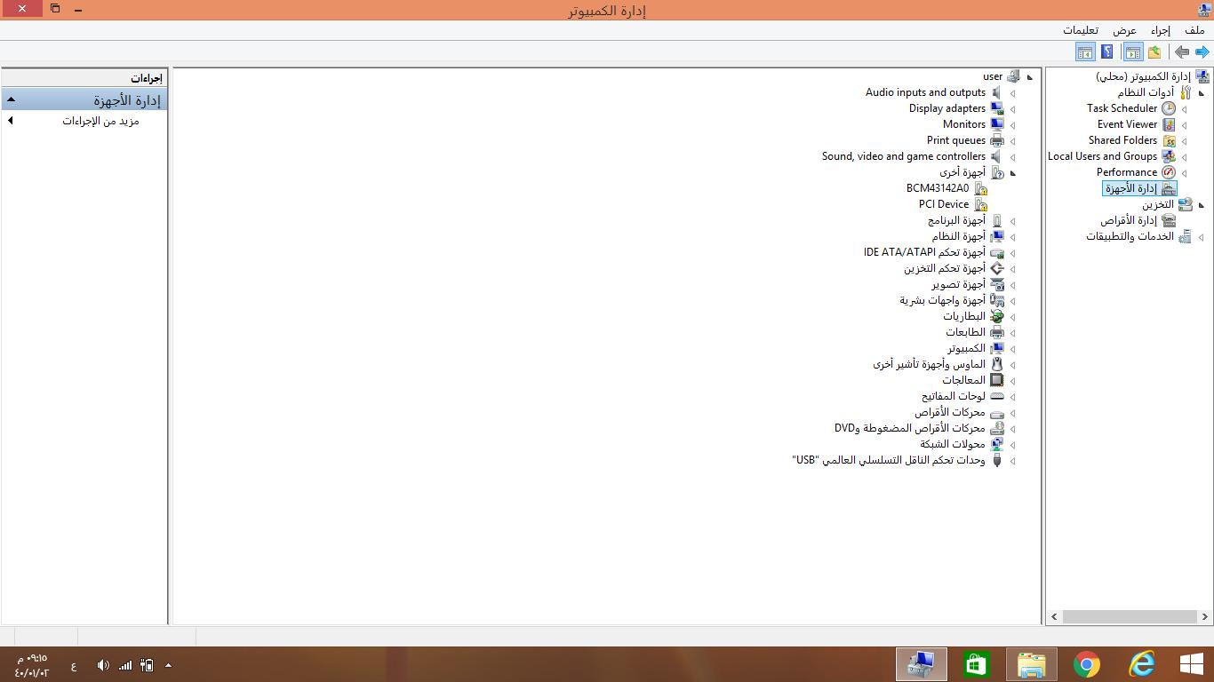 لقطة الشاشة (14).png