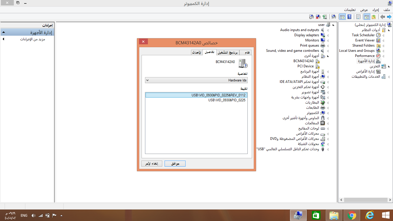 لقطة الشاشة (15).png